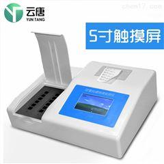 YT-SJ12食用油酸价快速检测仪