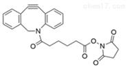 DBCO-NHS ester/DBCO点击化学试剂
