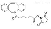 1353016-71-3DBCO-NHS ester/DBCO点击化学试剂