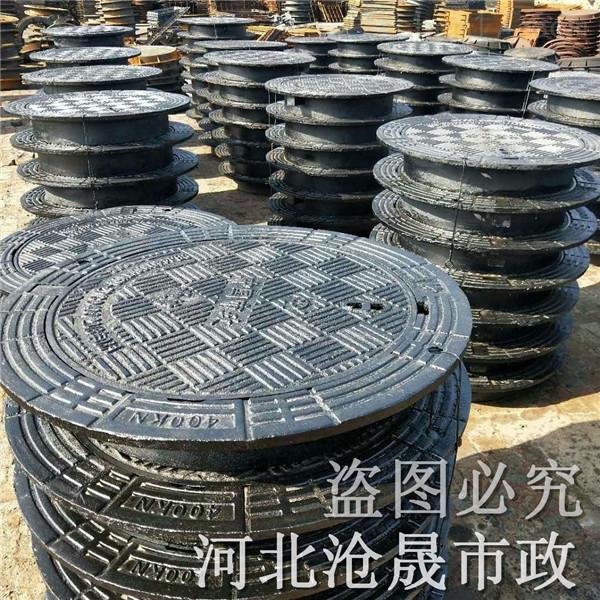 沧州球墨铸铁井盖 700双层重型井盖