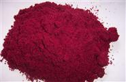 三氯六氨合钴现货供应