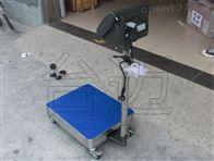 0-5V/0-10V开关量信号输出接PLC电子秤