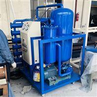 真空油机变压器油滤油机厂家