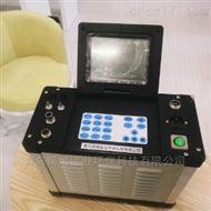 路博LB-70C低浓度烟尘烟气分析仪