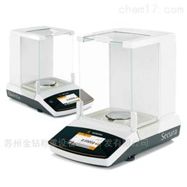 赛多利斯SECURA125-1CN电子天平现货