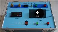 通电大电流试验成套装置