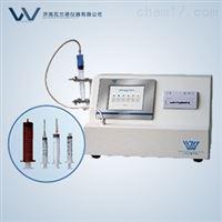 WY-003医用注射器器身密合性负压测试仪
