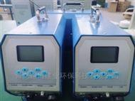 路博现货LB-2070型智能颗粒物中流量采样器