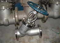 J41Y鉻鉬鋼截止閥