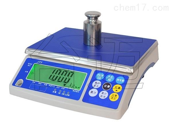 30kg带三色灯检重打印功能电子计重秤