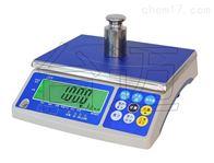 帶檢重功能15kg/0.1g電子計重秤價格