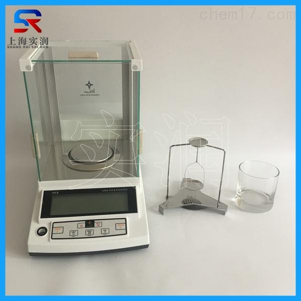 规格320g/0.001g测密度电子天平