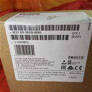 西门子PLC模块S7-12001AE40总代理全国