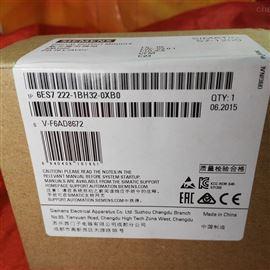 6ES7288-2DT16-0AA0全新原装西门子模块PLC代理商