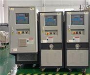 復合材料模壓成型控溫模溫機
