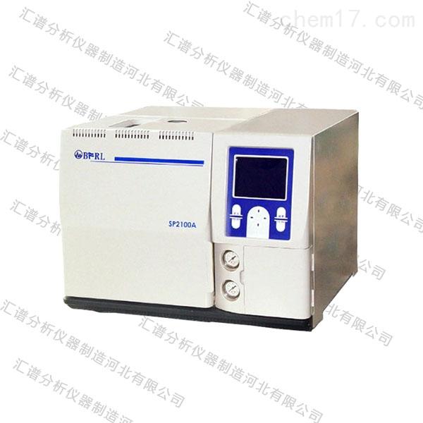 河北 汇谱分析 SP-2100A型气相色谱仪
