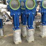PZ673N气动聚氨酯刀型閘閥