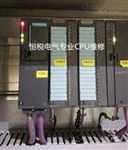 西门子PLC模块指示灯全不亮修理技术诊断