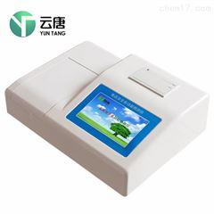 YT-DBZ奶粉蛋白质快速检测仪