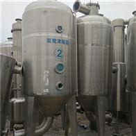 SN二手双效蒸发器浓缩器