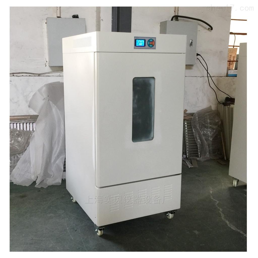 生物型低溫恒溫恒濕培養箱0-60度