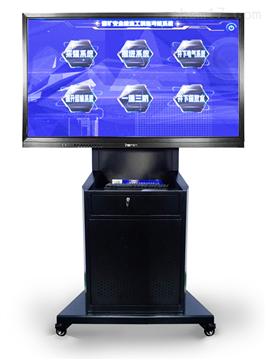 TKMAT-03煤礦安全檢查作業實操智能考試系統
