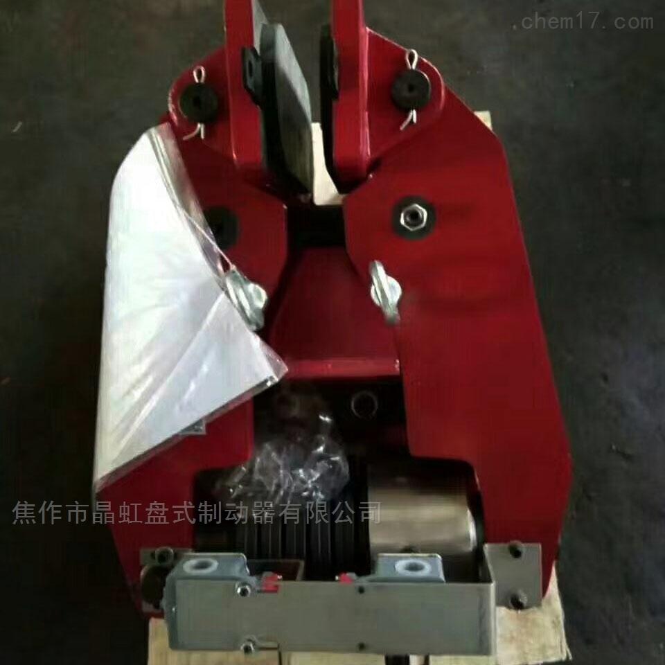 架桥机ST3SH液压失效保护制动器