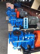 小型壓濾機專用泵