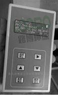 LB-3A智能粉尘浓度检测仪无