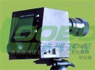 QT201B林格曼光电测烟望远镜无