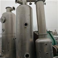 1吨二手双效1吨浓缩蒸发器