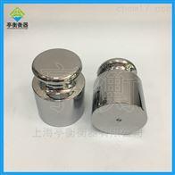 20LB不锈钢材质砝码,圆柱形标准砝码