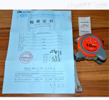 防雷装置检测设备钢卷尺