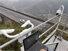 交通局公路能见度在线监测播报系统