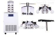 JL-D18NS-50C多歧管壓蓋型電加熱冷凍干燥機