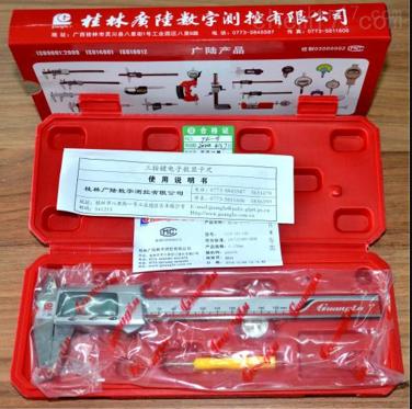 游标卡尺 防雷检测仪器设备套装
