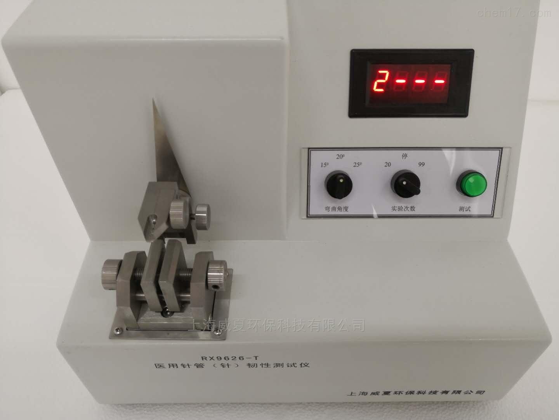 医用针管(针)韧性测试仪RX9626-D
