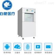 北京白象醫療低溫等離子體滅菌器品牌