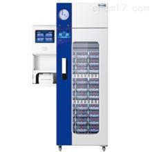 HXC-629R4℃物联网医用血液冷藏箱