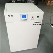 实验室80L电热培养箱