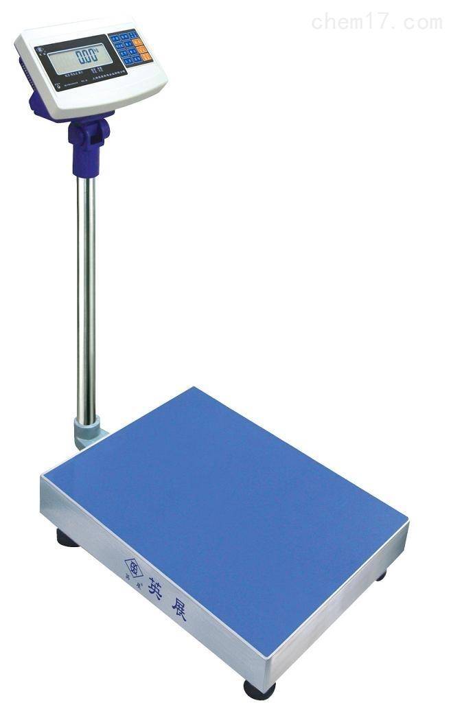 英展XK3150C与规钜电子秤30kg/1g落地秤区别
