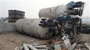 大量回收50噸不銹鋼生物發酵罐