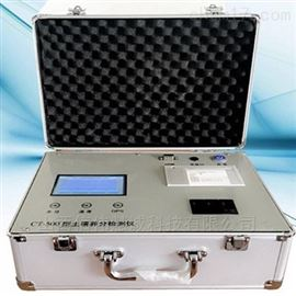 HNM-557土壤养分检测仪