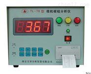 碳硅分析儀TLK711