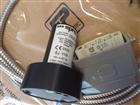 EPRO传感器PR9268/617-100实时报价