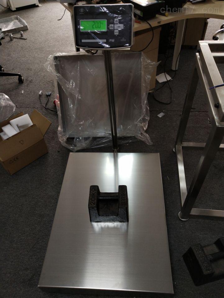 上海英展XK3150-PW-300kg防水IP68电子秤