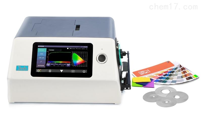 3NH台式分光测色仪YS6060