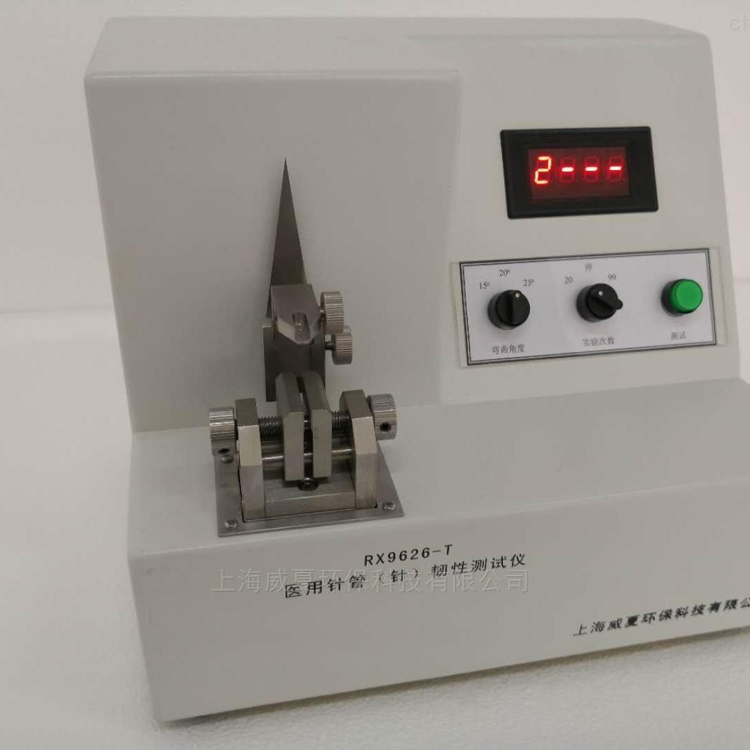 医用针管(针)韧性测试器