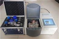 承试油酸值测试仪