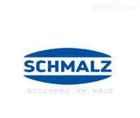 SPU 100 NBR-55 G1/4-IGschmalz真空吸盘 SPU 100 NBR-55 G1/4-IG泵